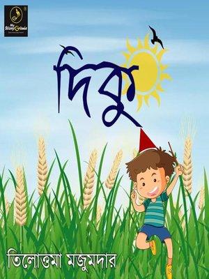 cover image of Diku