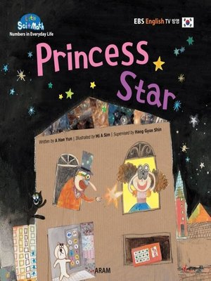 cover image of Princess Star