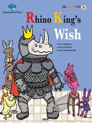 cover image of Rhino King's Wish