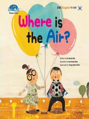 cover image of Where is the Air?