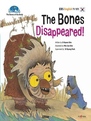 cover image of The Bones Disappeared!