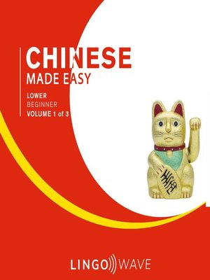 cover image of Chinese Made Easy, Lower Beginner, Volume 1 of 3