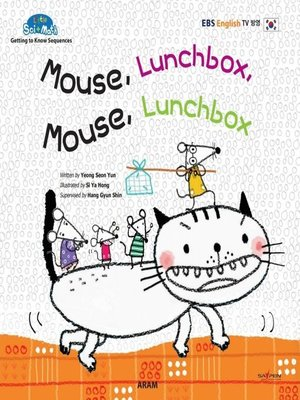 cover image of Mouse, Lunchbox, Mouse, Lunchbox