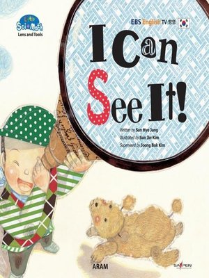 cover image of I Can See It!