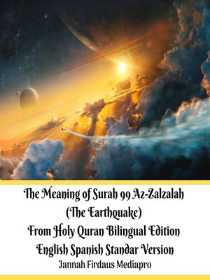 cover image of Meaning of Surah 99 Az-Zalzalah, the (The Earthquake)