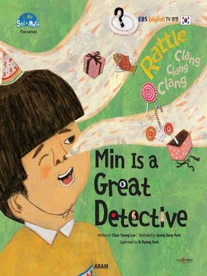 cover image of Min Is a Great Detective