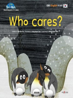 cover image of Who cares?