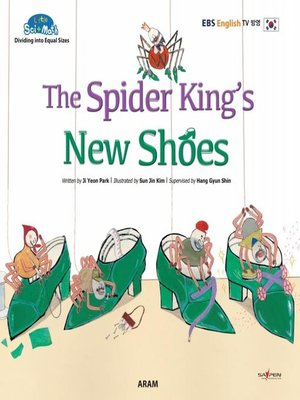 cover image of The Spider King's New Shoes