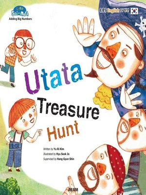 cover image of Utata Treasure Hunt