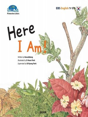 cover image of Here I Am!