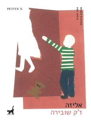 cover image of אליזה - Elise