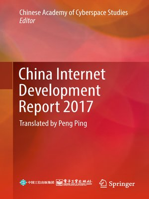 cover image of China Internet Development Report 2017