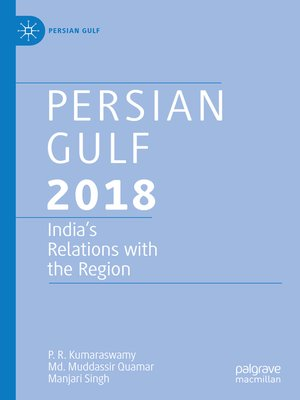 cover image of Persian Gulf 2018