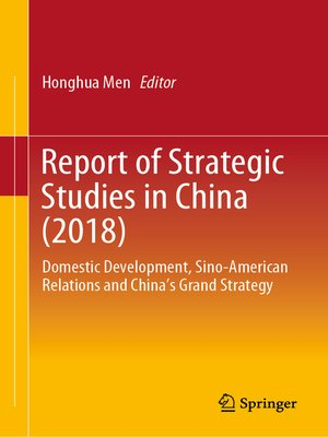 cover image of Report of Strategic Studies in China (2018)