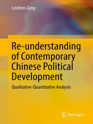 cover image of Re-understanding of Contemporary Chinese Political Development