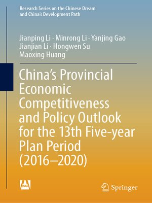 cover image of China's Provincial Economic Competitiveness and Policy Outlook for the 13th Five-year Plan Period (2016-2020)