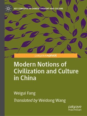 cover image of Modern Notions of Civilization and Culture in China