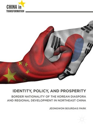 cover image of Identity, Policy, and Prosperity