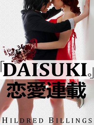 "cover image of ""Daisuki."" (Lesbian Romance)"