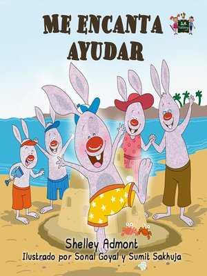 cover image of Me encanta ayudar (Spanish children's Book--I Love to Help)