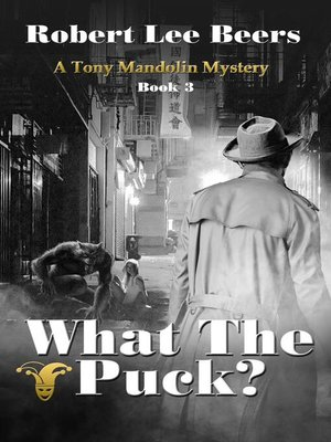 cover image of What the Puck?