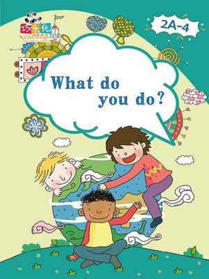 cover image of What Do You Do?