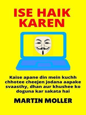 cover image of Ise Haik Karen