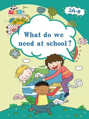 cover image of What Do We Do At School?