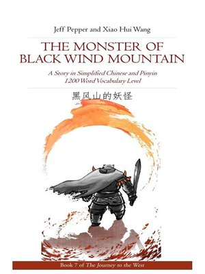 cover image of The Monster of Black Wind Mountain