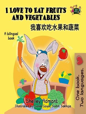 cover image of I Love to Eat Fruits and Vegetables (Mandarin Bilingual Book)