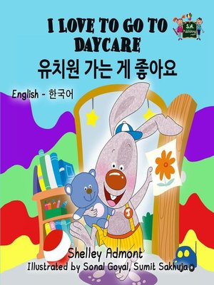 cover image of I Love to Go to Daycare (Korean Children's Book)