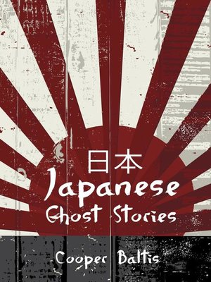 cover image of Japanese Ghost Stories