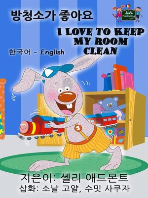 cover image of I Love to Keep My Room Clean (Korean English Bilingual Book)