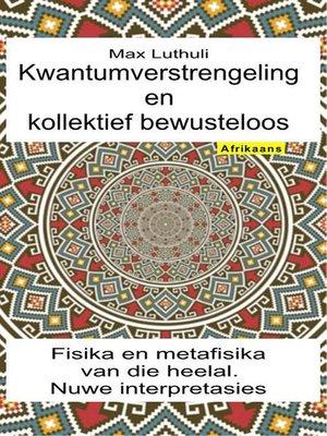 cover image of Kwantumverstrengeling en kollektief bewusteloos. Fisika en metafisika van die heelal. Nuwe interpretasies