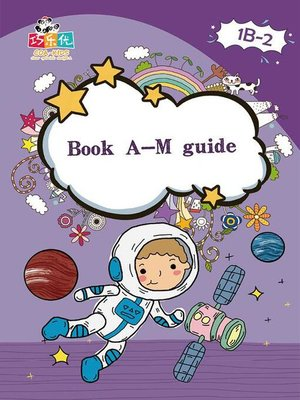cover image of Book A-M Guide.