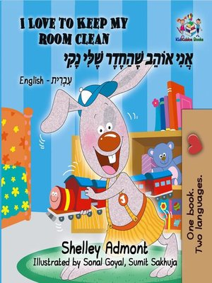 cover image of I Love to Keep My Room Clean (English Hebrew Bilingual Book)