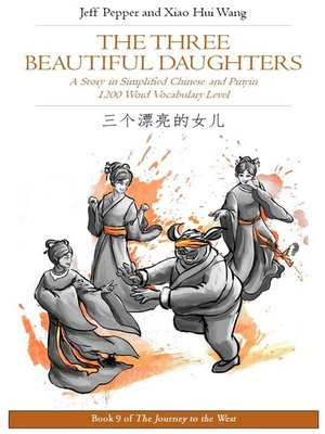 cover image of The Three Beautiful Daughters