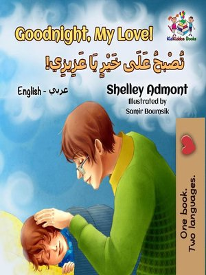 cover image of Goodnight, My Love! (English Arabic Bilingual Book)