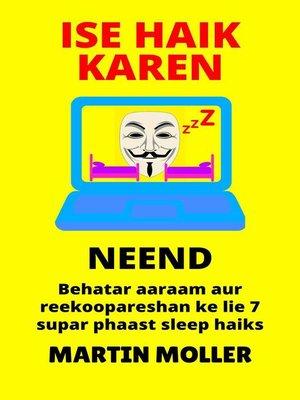 cover image of Ise Haik Karen (Neend)