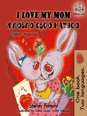 cover image of I Love My Mom (English Ukrainian Children's book)