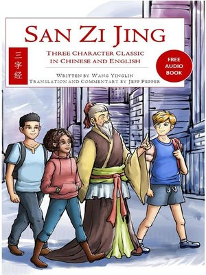 cover image of San Zi Jing--Three Character Classic in Chinese and English