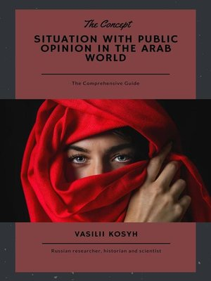 cover image of Situation with Public Opinion in the Arab World