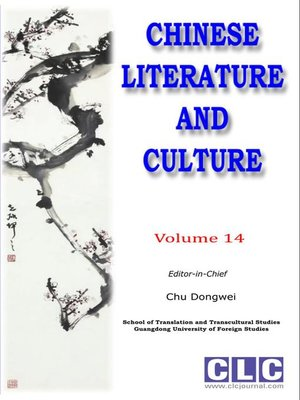 cover image of Chinese Literature and Culture Volume 14