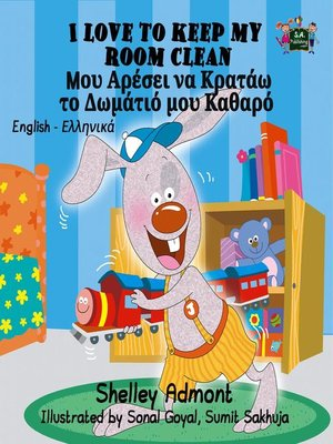 cover image of I Love to Keep My Room Clean (English Greek Children's Book)
