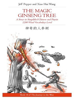 cover image of The Magic Ginseng Tree