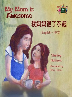 cover image of My Mom is Awesome (Bilingual Mandarin Children's Book)
