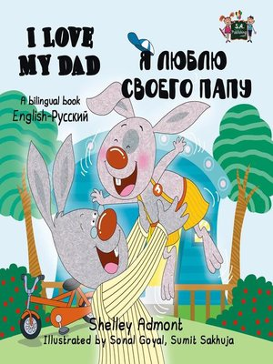 cover image of I Love My Dad Я люблю своего папу (Russian Kids Book)