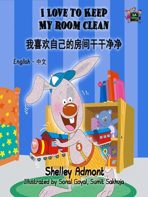 cover image of I Love to Keep My Room Clean (English Chinese Mandarin Bilingual)