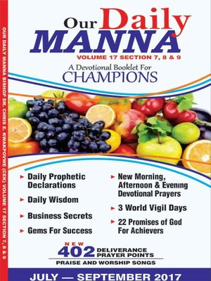 cover image of Our Daily Manna July -September 2017