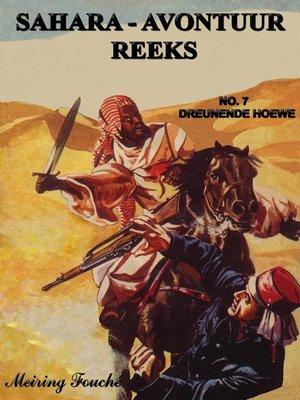 cover image of Dreunende Hoewe